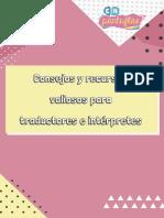 recursos-valiosos.pdf