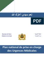 Plan 5 mars 2013.pdf