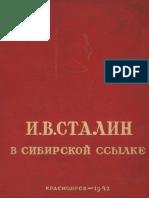 И. В. Сталин в сибирской ссылке (1942).pdf