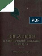 В. И. Ленин в сибирской ссылке. 1897-1900 (1942).pdf