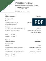 Oriental Title in Arabic Syllabus