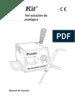 Hrv6651 Manual