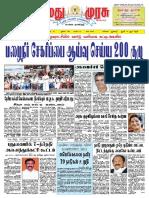 29-06-2019.pdf