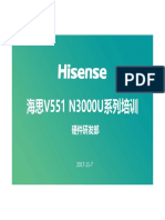 N3000系列市场培训(HISI3751V551方案)