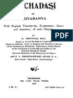 Panchadasi by Vidyaranya Swami