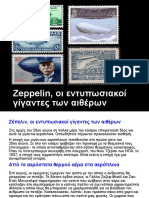 The Amazing Zeppelin Airships