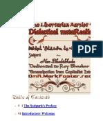 १ । The Sadgurū.pdf