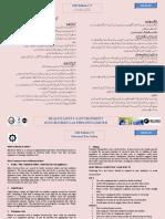Bulletin No. 74