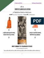 Brief_Summary_of_Upanishads_Studied_16th_Vedanta_Course_at_Sandeepany_Saadhanalaya_Mumbai.pdf