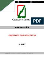 Habilidade 2 - Português - 3º Ano (Blog Do Prof. Adonis) (1)