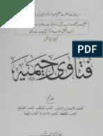 Fatawa Rahimiyah-9 By Hazrat Mufti Syed Abdur Raheem Lajpuri r.a.
