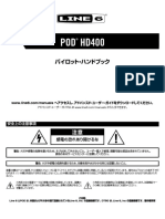 POD HD400 Quick Start Guide - Japanese ( Rev C )