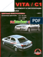 FAW_VITA-C1-F5 _2007_ManualTaller.pdf