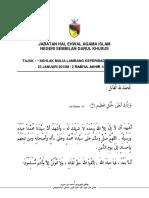 Khutbah Jumaat - Akhlak Mulia Lambang Keperibadian Ummah