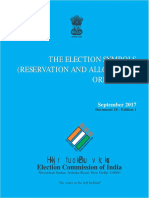 Election Symbols (Reservation and Allotment) Order, 2017