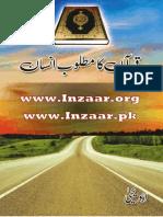quran-ka-matloob-insaan.pdf