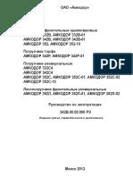 342B_2012.pdf