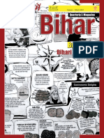 7th Issue Bihar Branding Magazine_English_2019