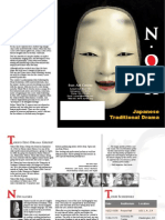 Pro7 Brochure
