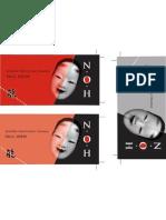 proj7-ticketfront-cut