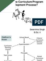CurrDevProcess Paper 4.ppt