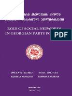 The Role of Social Networking in Georgian Party Politics.pdf