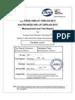 R2SH160503050-03 EN60529 IP67