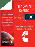 Course Cummins Bsiii Mechanical b59 Engine Applications Emissions Components Comparison Performance Technology