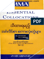 MgMgAye_EssentialColllocations.pdf