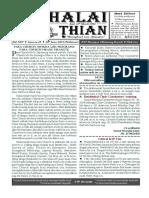 Thalai Thian 30.6.2019