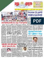 02-07-2019.pdf