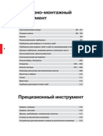 rothenberger-belarus_rus4