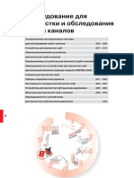 rothenberger-belarus_rus8