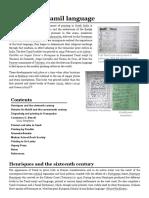 History of Printing in Tamil Language