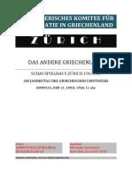1594-DAS ANDERE GRIECHENLAND - SCHAUSPIELHAUS ZÜRICH 1967-68.pdf.docx