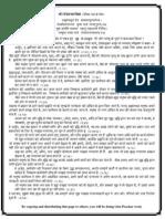 Bhagavad Gita Chalisa-Hindi