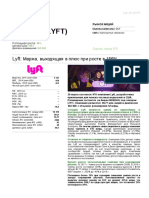 LYFT recommendation