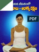 Yogasanalu Arogya Rakshana