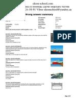 CES 6.0.0 Deck Management Oil Tanker