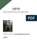 Fontanário – Wikipédia, A Enciclopédia Livre