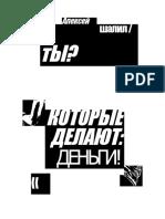 traducir leeee.rtf
