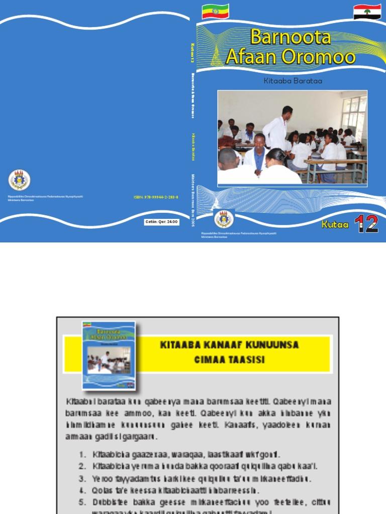 Kitaaba-Barataa-kutaa-12 pdf