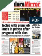 Banglore Mirror@AllIndianNewsPaper4u 3