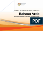 Dskp Kssr Semakan 2017 Bahasa Arab Tahun 4