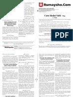 Buletin Cara Shalat Nabi 4.pdf