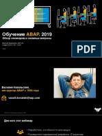 2019 ABAP Education