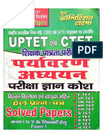 Youth TImes_EVS (Previous Year Solved Papers)@Notesandprojects.com