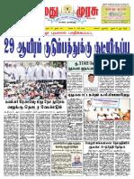 04-07-2019.pdf