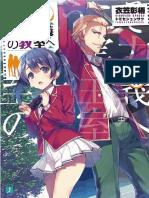 [Isekaipantsu]Youkoso Jitsuryoku Shijou Shugi No Kyoushitsu e Vol 11[Revisi]