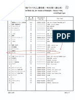 Pages From M-303 e Instruction Book Generator Diesel Engine-2